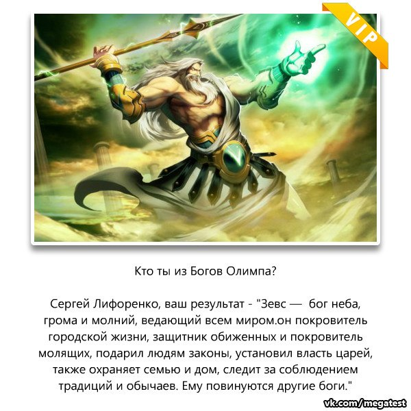фото из альбома Сергея Лифоренко №9