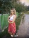 Персональный фотоальбом Ольги Зафтоновой