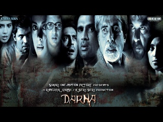 Ничего не бойся 2. Индийский фильм. 2006 год. В ролях:Амитабх Баччан. Анил Капур. Арджун Рампал. Малика Шерават и другие.