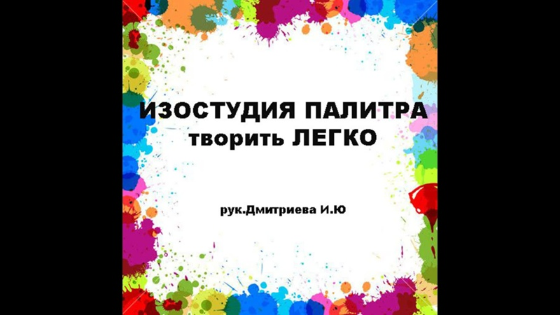 Аппликация У моря Оттенки синего цвета Контраст жёлтого синего и фиолетово цвета
