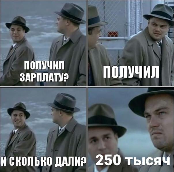 Хочется получать столько, чтобы не только на жизнь хватало, но и на хлеб с красной... Севастополь