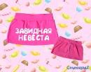 Персональный фотоальбом Лєны Модняшки