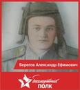Персональный фотоальбом Марии Кирилловой