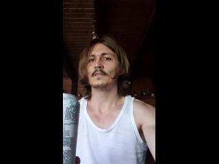Джонни мать его Пивко