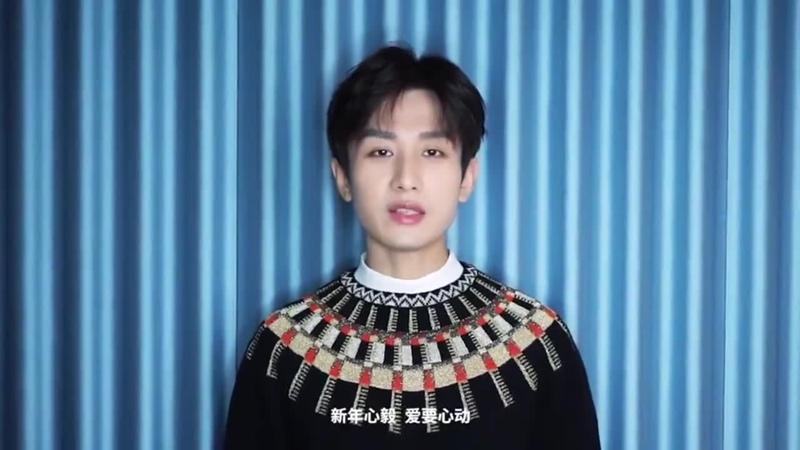 210108 Lanvin weibo update -
