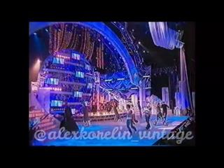 Иванушки «Билетик в кино» 2004