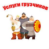 ΜихаилΜамонтов