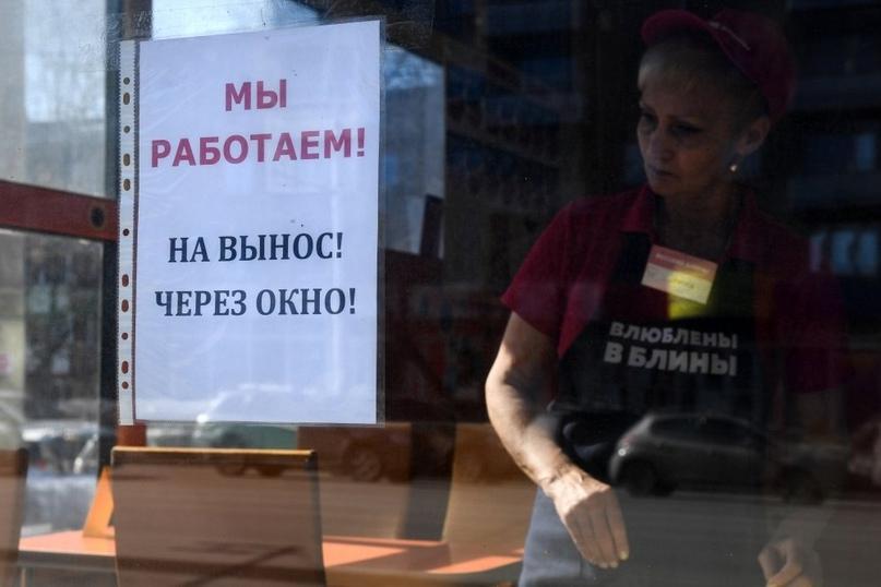 Какие меры по поддержке бизнеса введут в России из-за ковидных ограничений