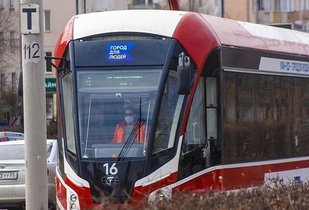 В Улан-Удэ запустили два новых трамвайных маршрута...