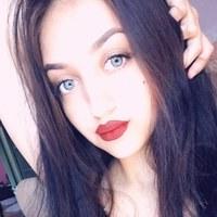 Фатима Ибрагимова