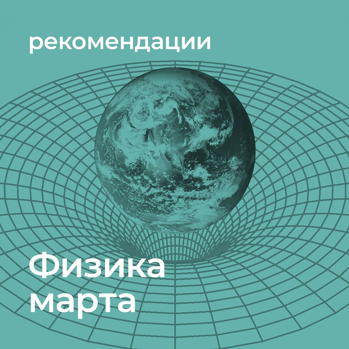 фото из альбома Александра Литвина №15