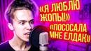 Логинов Игорь | Санкт-Петербург | 18