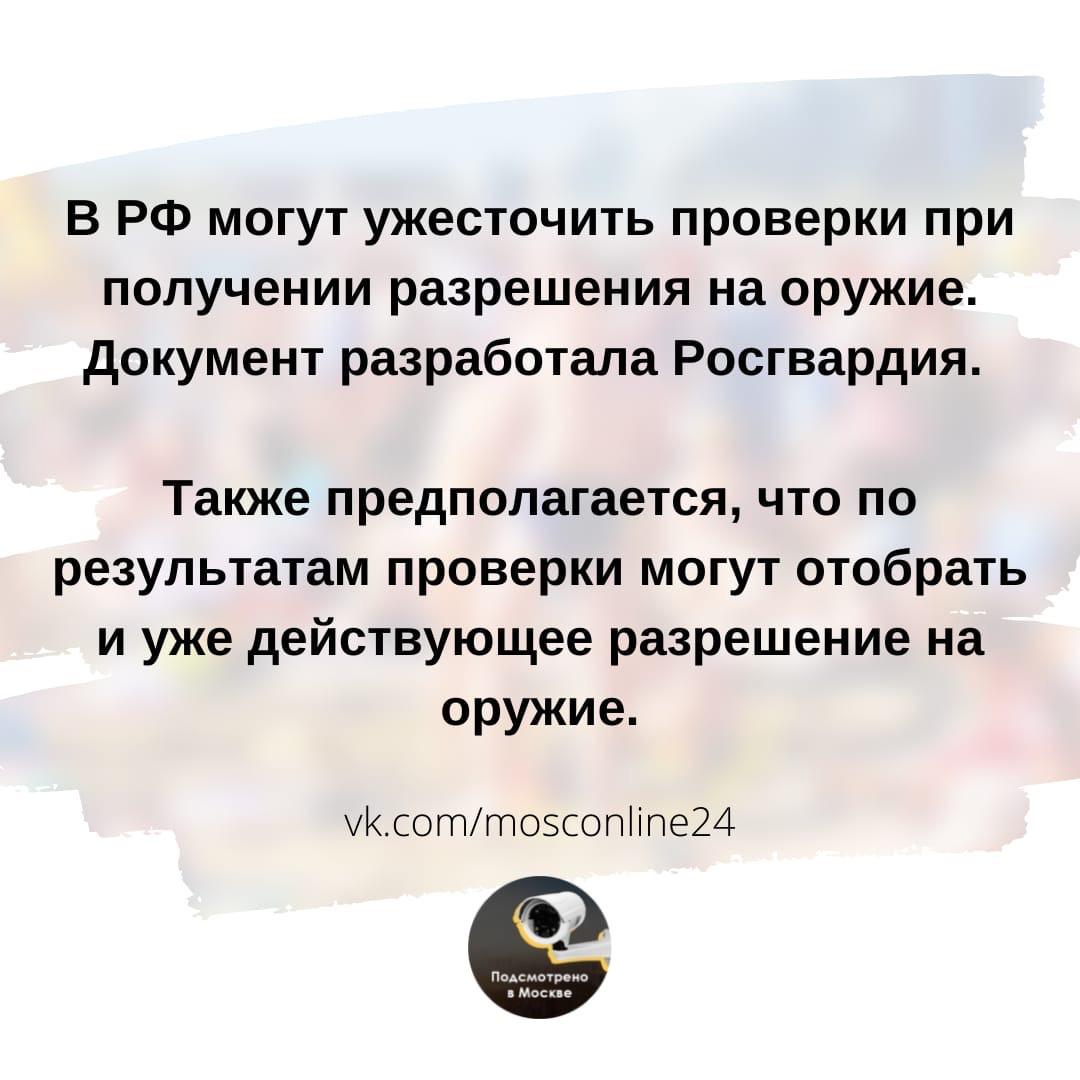 Пост Москвича номер #312725