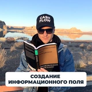 Алексей Толкачев фотография #35