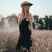 Фотография Миланы Чупаевой