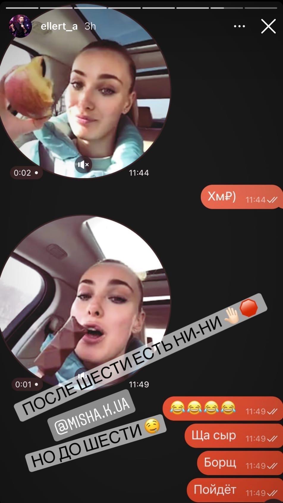 Ksenia Mishina - Sasha Ellert - Bachelorette Ukraine -  Season 1 - Discussion  - Page 6 RBgk3BNDegI