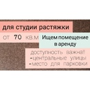 Объявление от Polina - фото №1