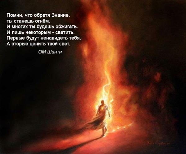фото из альбома Татьяны Вербицкой №10