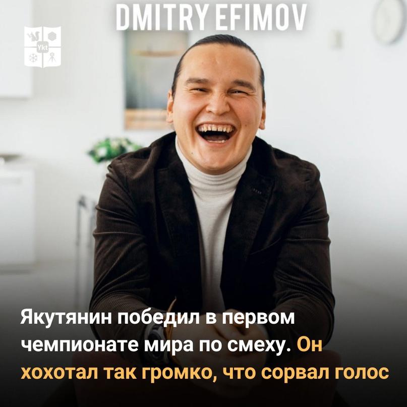 Якутянин победил впервом чемпионате мира посмеху. Онхохотал так громко, что сорвал голос