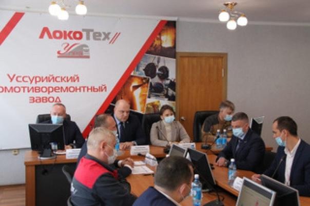 На Уссурийском ЛРЗ стартовал нацпроект «Производит...