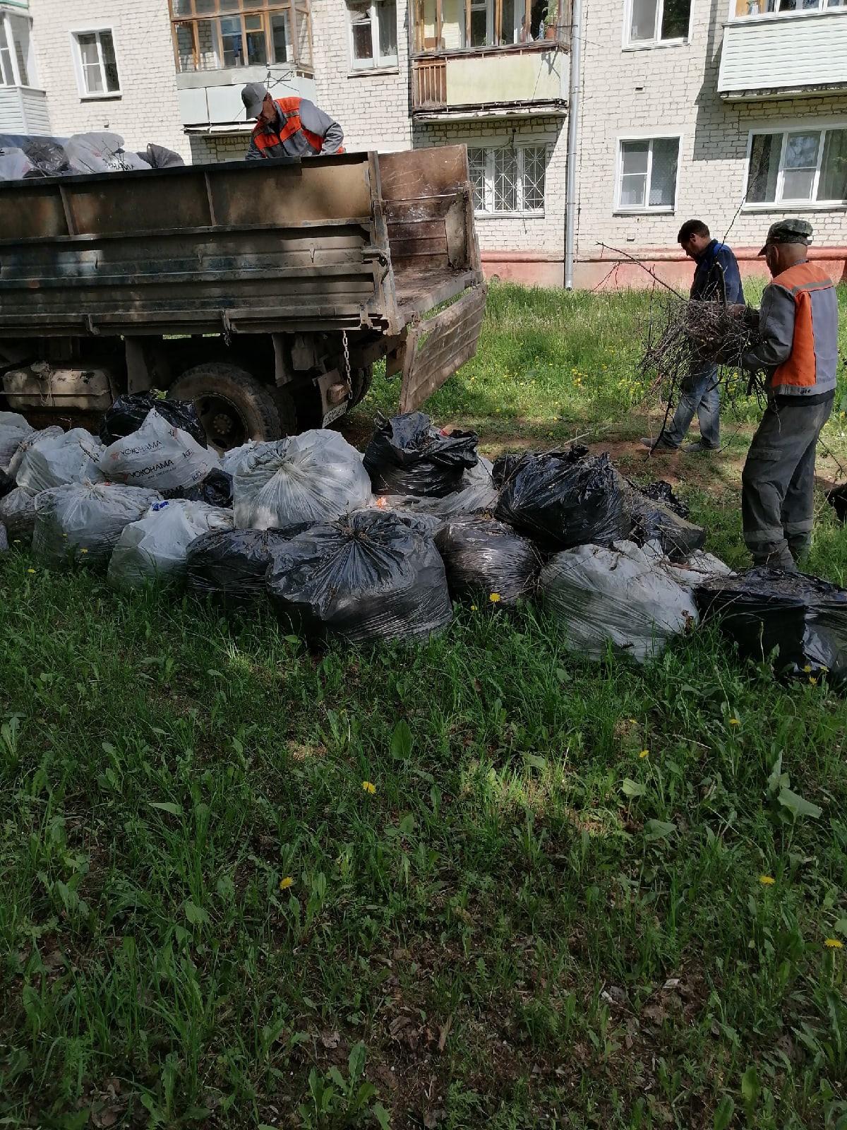 Вывоз мусора Октябрьский проспект 34
