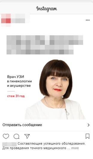 Примеры креативов, использованных в рекламе