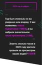 Зекин Игорь | Чернигов | 7