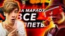 Андреев Богдан | Москва | 14