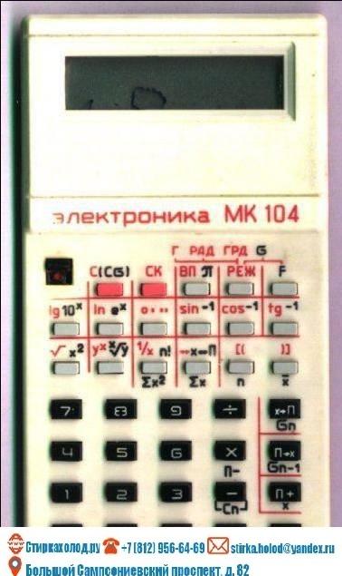 Бытовая техника в СССР, изображение №25