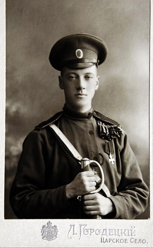 100 лет назад 24 августа 1921 года (по другим данным днем раньше) был расстрелян...