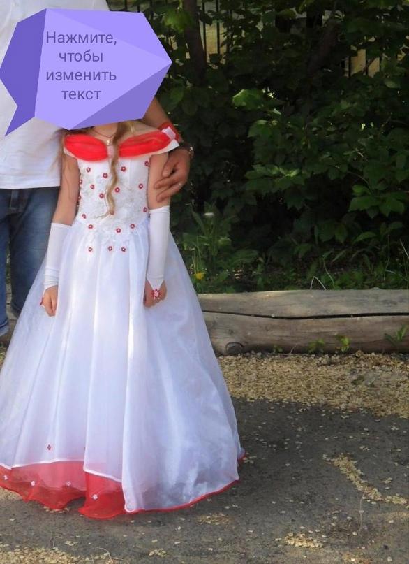 Купить шикарное красивое платье (как | Объявления Орска и Новотроицка №27876