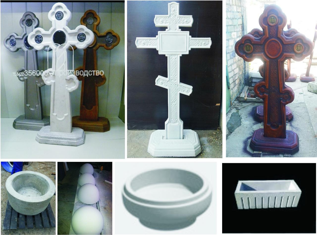 Памятники из бетона фото готовых изделий в Ульяновске