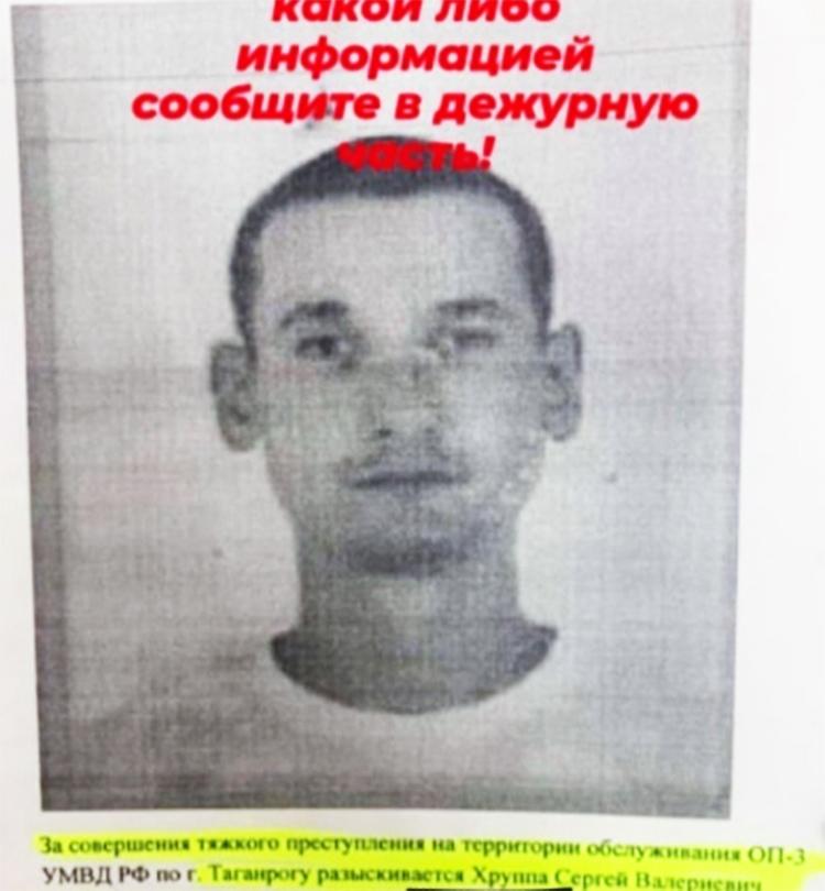 В Таганроге задержали 31-летнего мужчину, зарезавшего своих родителей на улице Урицкого