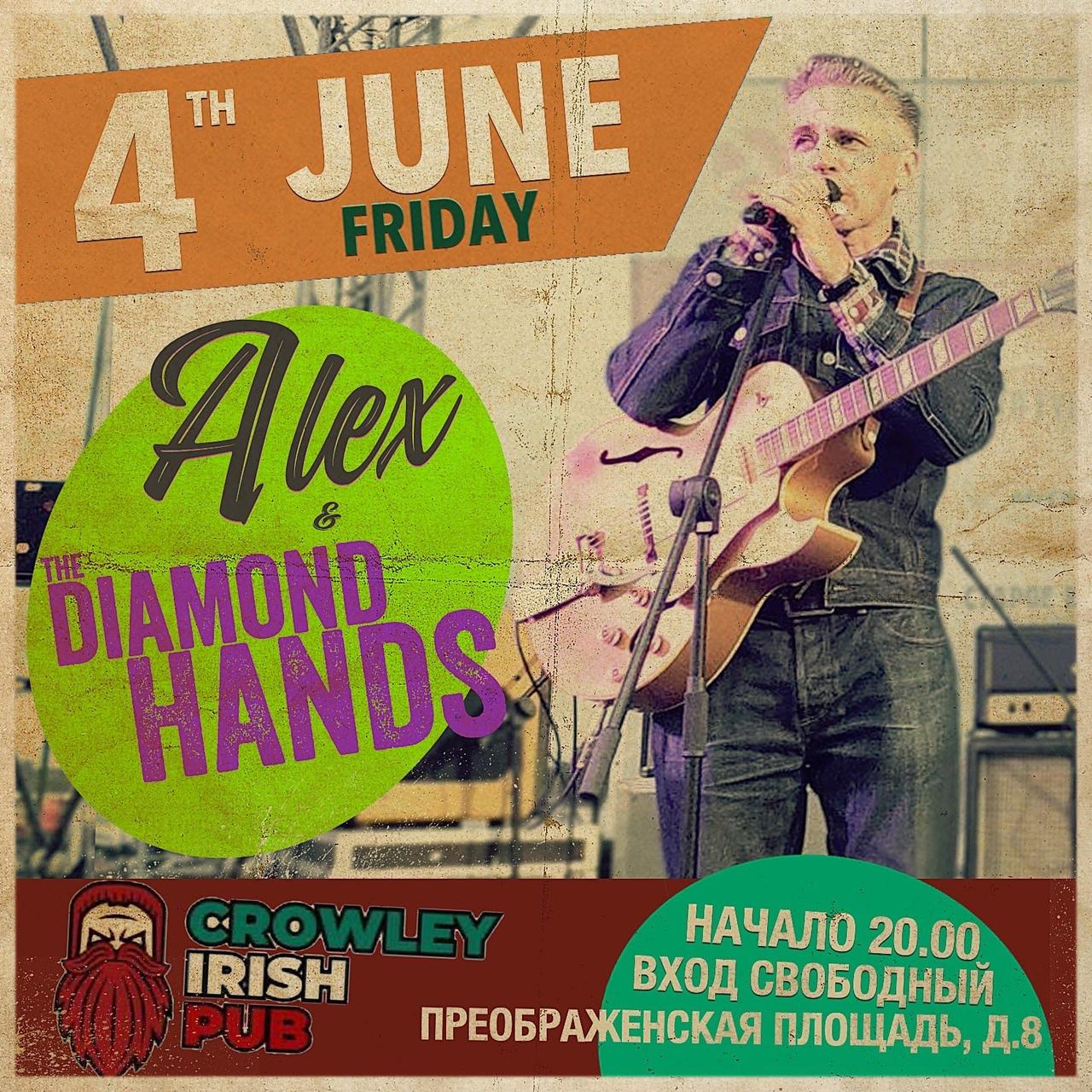 04.06 Alex & The Diamond Hands в Crowley Irish Pub!!!