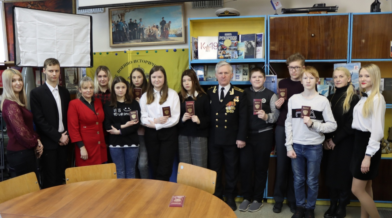 Вручение паспортов ученикам седьмых классов