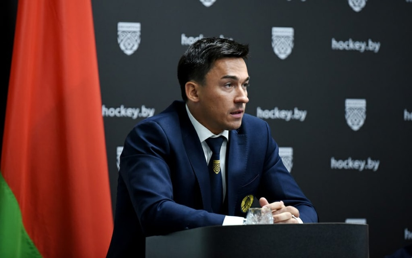 Дмитрий Басков покинул пост председателя Федерации хоккея Беларуси