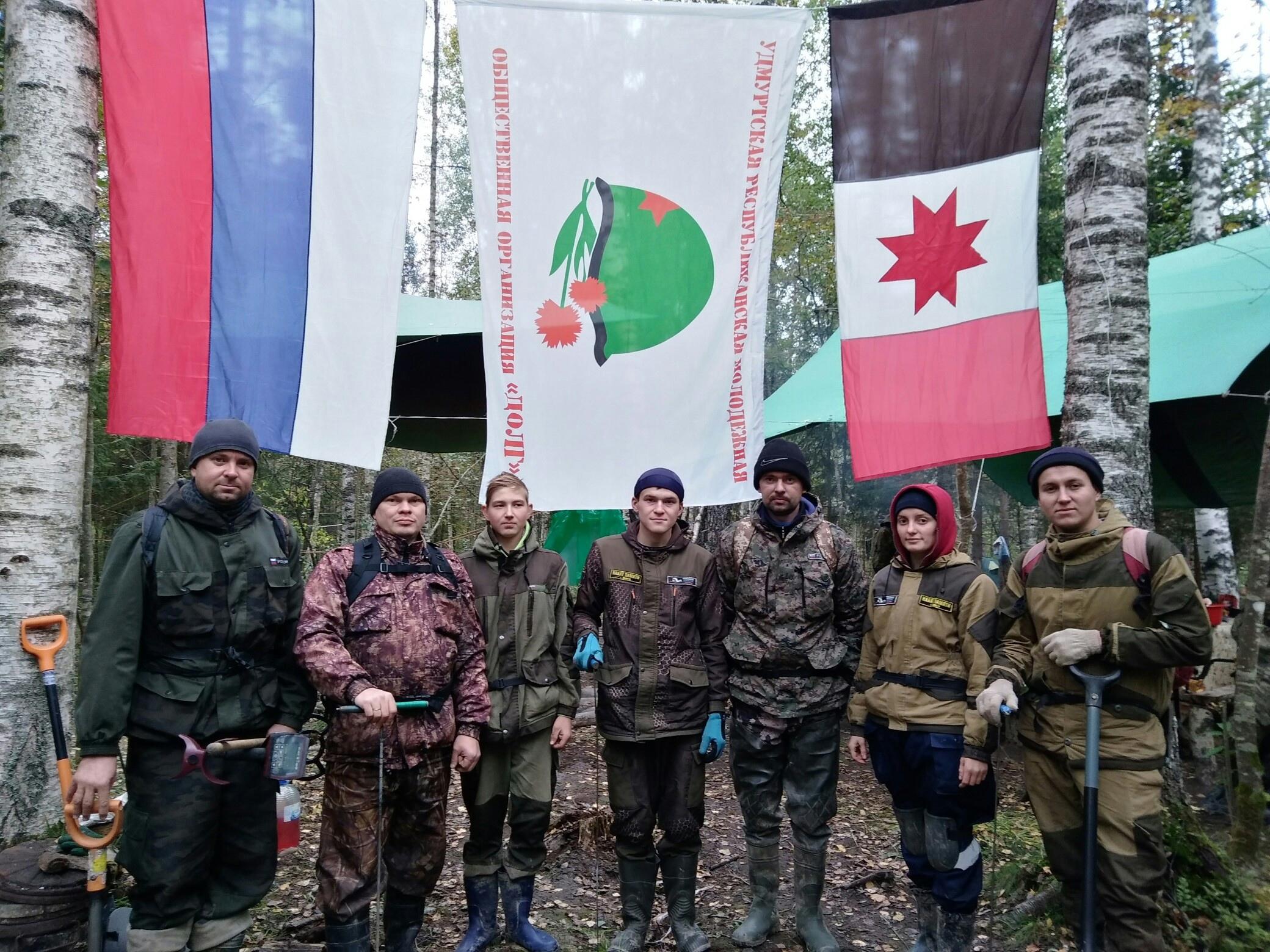 Можгинский отряд «Набат памяти» вернулся из поисковой
