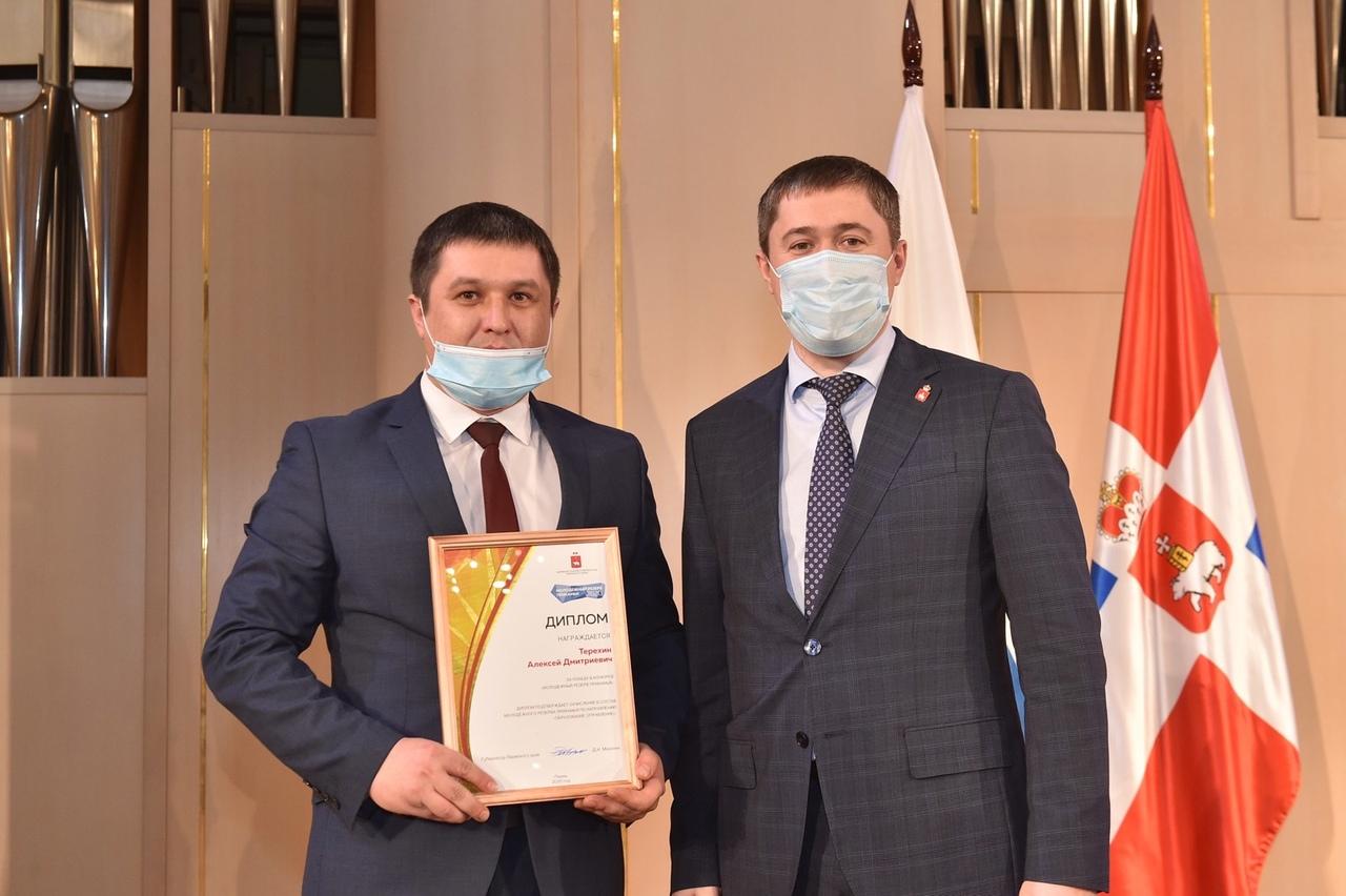Поздравляем Алексея Дмитриевича Терехина с победой в конкурсе «Молодёжный резерв Прикамья»