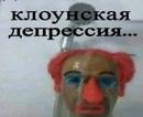 Ильюхин Илья | Минск | 1