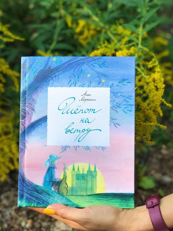 Любите сказки про Прекрасных Принцесс, томящихся в башне, захватывающие приключе...
