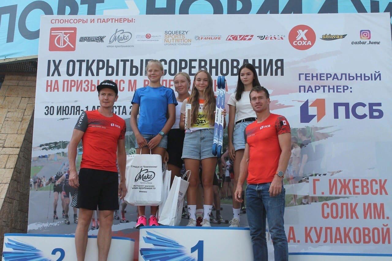 Два золота и серебро завоевали можгинские лыжники