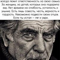 Фото Марата Жумаева ВКонтакте