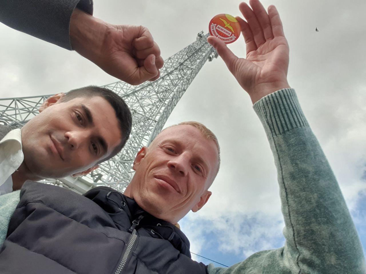 Красный Автопробег: За Новую Парижскую Коммуну!