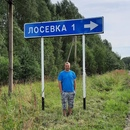 Лосев Дмитрий |  | 35