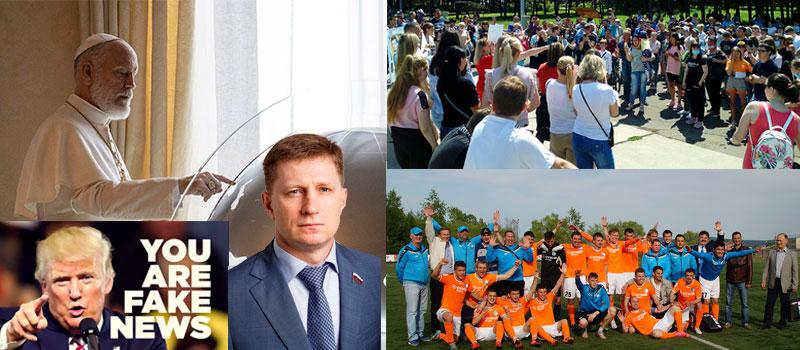 Итоги 2020 с Александром Альдиевым
