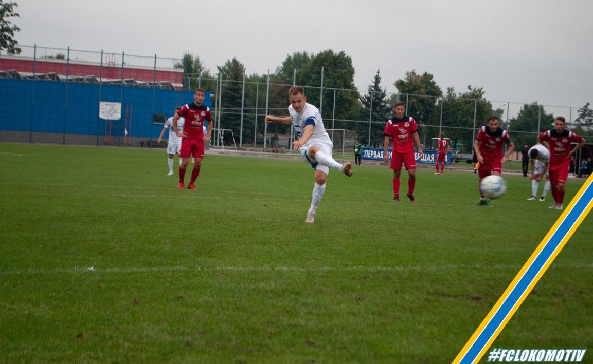 Футбольный клуб «Лида» провел перенесенный матч 17-го тура чемпионата страны в первой лиге.
