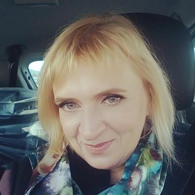 Вера Дмитриева, Пермь