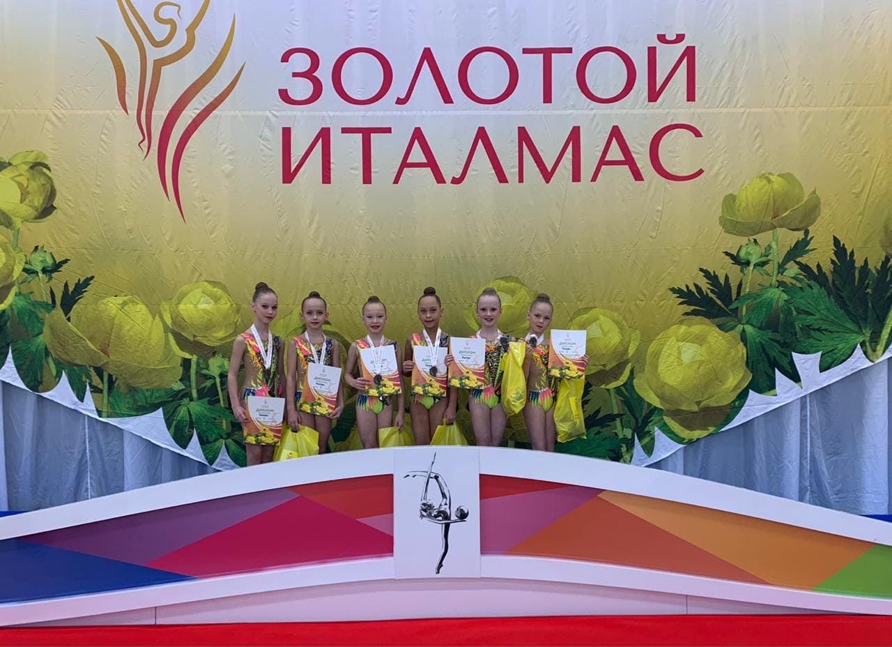 Очередной повод для гордости! 7 медалей завоевали