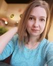 Татьяна Трошина