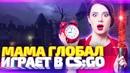 Боробов Егор   Курган   6